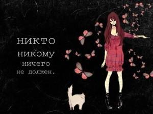 _OCdK7xYjYw